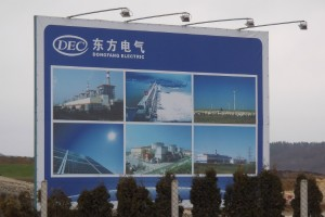 Dongfang sign at Stanari site